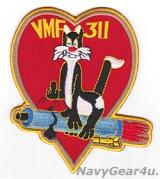 VMA-311 TOMCATS THROWBACK部隊パッチ(ベルクロ有無)