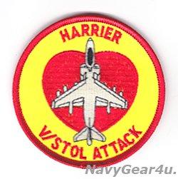 画像1: VMA-311 TOMCATS AV-8Bショルダーバレットパッチ(ベルクロ有無)