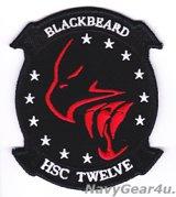 """HSC-12 GOLDEN FALCONS DET.1""""BLACKBEARD""""部隊パッチ(ベルクロ有無)"""