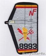 VAW-125 TIGERTAILS NF601垂直尾翼パッチ(ハイブリッド/ベルクロ有無)