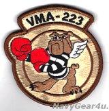 VMA-223 BULLDOGS部隊パッチ(デザートカモ/ベルクロ付き)