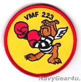 VMA-223 BULLDOGSTHROWBACK 部隊パッチ(ベルクロ付き)