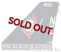 画像1: VFA-34 BLUE BLASTERS NE400CAGバード垂直尾翼パッチ
