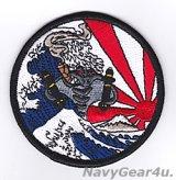 HSC-25 ISLAND KNIGHTS DET-6 SEA DEVILS ショルダーバレットパッチ(ベルクロ有無)