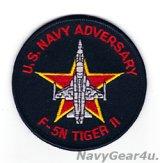 VFC-13 SAINT ADVERSARY F-5Nショルダーバレットパッチ(ベルクロ有無)