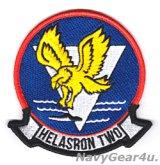 HSC-12 GOLDEN FALCONS THROBACK部隊パッチ(HS-2最終期Ver./ベルクロ有無)