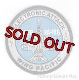 ELECTRONIC ATTACK WING PACIFIC CVWP EA-18Gグラウラーショルダーバレットパッチ(ベルクロ有無)
