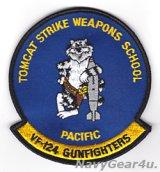 VF-124 GUNFIGHTERS TOMCAT STRIKE WEAPONS SCHOOL PACIFICパッチ(ベルクロ有無)
