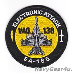 画像1: VAQ-138 YELLOW JACKETS EA-18Gショルダーバレットパッチ(ベルクロ有無)