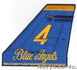 画像1: ブルーエンジェルズ2012ツアー記念垂直尾翼パッチ#4(デッドストック)