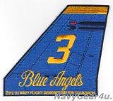 ブルーエンジェルズ2012ツアー記念垂直尾翼パッチ#3(デッドストック)