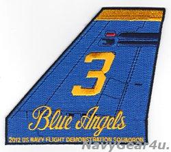 画像1: ブルーエンジェルズ2012ツアー記念垂直尾翼パッチ#3(デッドストック)