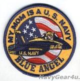 """ブルーエンジェルズ """"MY MOM IS A U.S.NAVY"""" パッチ(SFS社製/デッドストック)"""
