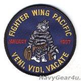 FIGHTER WING PACIFIC NASミラマーVENI,VIDI,VACATE 1997記念パッチ(ベルクロ有無)
