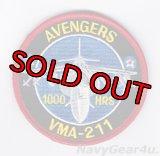VMA-211 WAKE ISLAND AVENGERS AV-8BハリアーII+ 1000飛行時間達成記念ショルダ―バレットパッチ(ベルクロ付き)