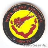VMFA-211 WAKE ISLAND AVENGERSチャレンジコイン