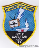 CVW-11 WAVE TEAM 5 PLAT CAM LSOパッチ