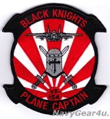VF-154 BLACK KNIGHTS PLANE CAPTAINパッチ