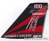 VFA-154 BLACK KNIGHTS OIR 2017コンバットクルーズ記念パッチ