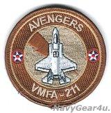 VMFA-211 WAKE ISLAND AVENGERS F-35Bショルダーバレットパッチ(デザート/ベルクロ付き)