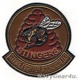 VFA-113 STINGERS革製部隊パッチ(レザーパッチ)