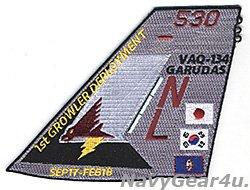 画像1: VAQ-134 GARUDAS 1stグラウラーディプロイメントSEP17-FEB18記念パッチ