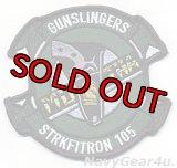 VFA-105 GUNSLINGERS 2015-16年度MUTHAアワード受賞記念部隊パッチ