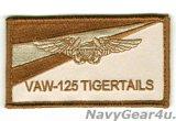 VAW-125 TIGERTAILS ファン用NFOネームタグ(デザート/ベルクロ付き)
