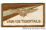 VAW-125 TIGERTAILS ファン用パイロットネームタグ(デザート/ベルクロ付き)