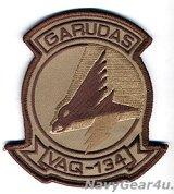 VAQ-134 GARUDAS部隊パッチ(デザートVer.3/ベルクロ有無)