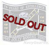 VFA-103 JOLLY ROGERS部隊創設75周年記念パッチ
