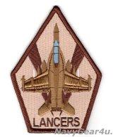VAQ-131 LANCERS EA-18Gショルダーパッチ(デザート)