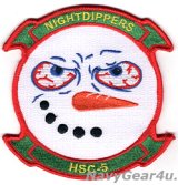 HSC-5 NIGHTDIPPERS HOLIDAY部隊パッチ