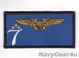 7TH FLEET(第7艦隊)NFOネームタグ