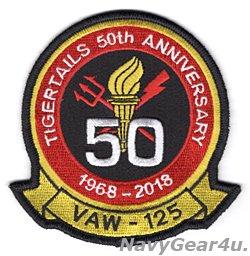 画像1: VAW-125 TIGERTAILS 部隊創設50周年記念パッチ(Ver.2/ベルクロ有無)