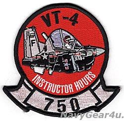 画像1: VT-4 WARBUCKS T-6A インストラクター750飛行時間達成記念パッチ