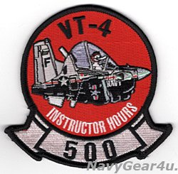 画像1: VT-4 WARBUCKS T-6A インストラクター500飛行時間達成記念パッチ