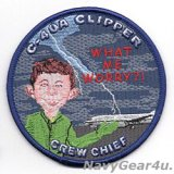 U.S.NAVY C-40A CLIPPER CREW CHIEFパッチ(ベルクロ有無)