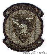 VFA-106 GLADIATORS部隊パッチ(サブデュード)