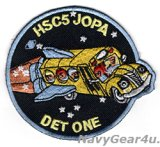 HSC-5 NIGHTDIPPERS DET1 JOPAパッチ