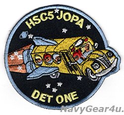 画像1: HSC-5 NIGHTDIPPERS DET1 JOPAパッチ