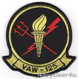 VAW-125 TIGERTAILS部隊パッチ(ベルクロ有無)