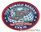 CVN-76ロナルド・レーガン部隊パッチ