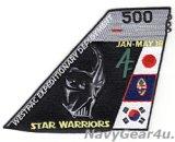 VAQ-209 STAR WARROIRS ウエストパックディプロイメント JAN18-MAY18記念パッチ