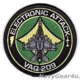 VAQ-209 STAR WARRIORS EA-18Gショルダーバレットパッチ(ベルクロ有無)