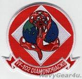 VFA-102 DIAMONDBACKS THROWBACK部隊パッチ(ベルクロ有無)