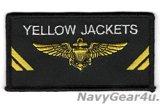 VAQ-138 YELLOW JACKETSパイロットネームタグ(ベルクロ有無)