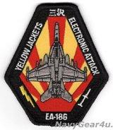 VAQ-138 YELLOW JACKETS 三沢PACOMディプロイメント記念ショルダーパッチ(ベルクロ有無)
