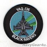 VAQ-135 BLACK RAVENS EA-18Gショルダーバレットパッチ(現行Ver./ベルクロ有無)