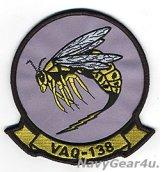 VAQ-138 YELLOW JACKETS部隊パッチ(ラージ)